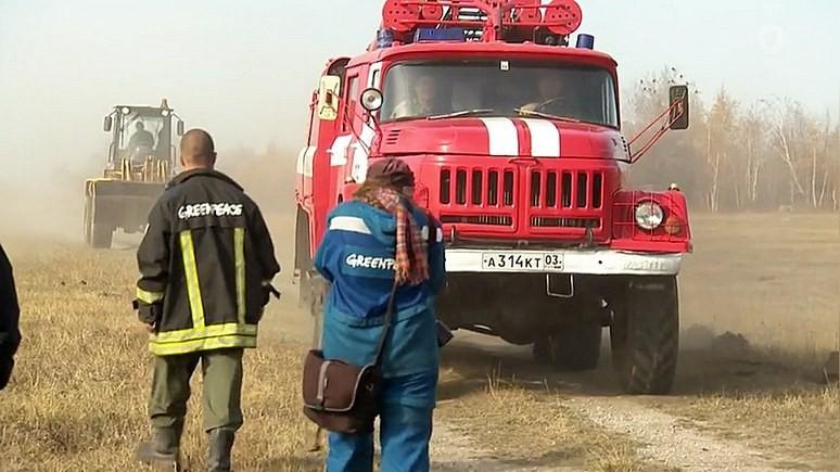 Das Erste: торфяные пожары коптят Сибирь — и только Greenpeace не всё равно