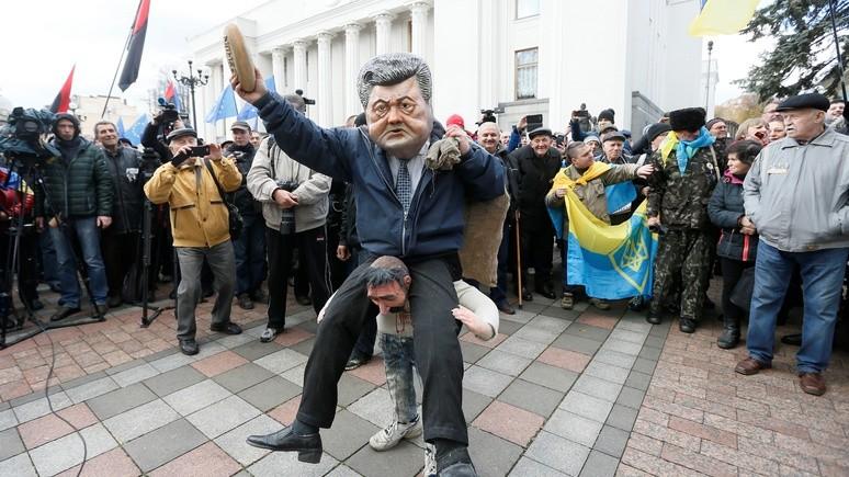 NYT: причина для протестов в Киеве та же, что и четыре года назад — коррупция