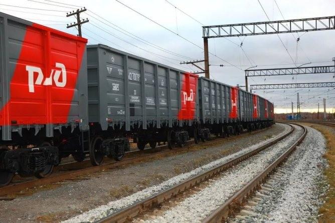 В связи с нехваткой вагонов в России подскочили тарифы на железнодорожные грузоперевозки