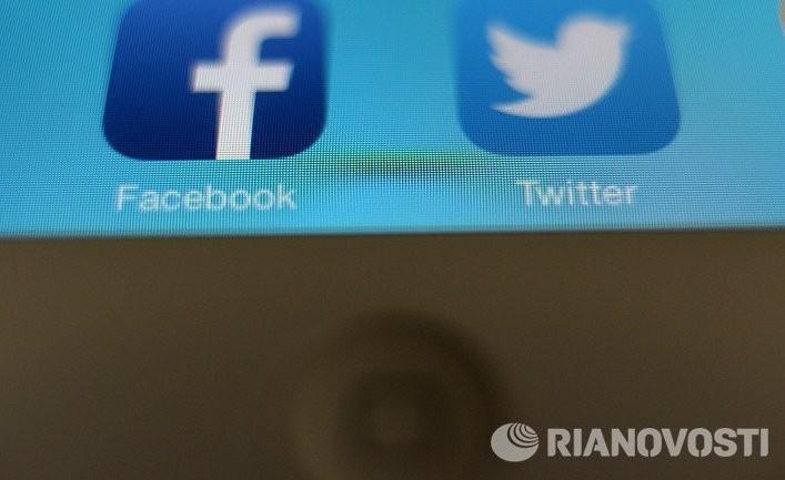 Соцсети о российском вмешательстве