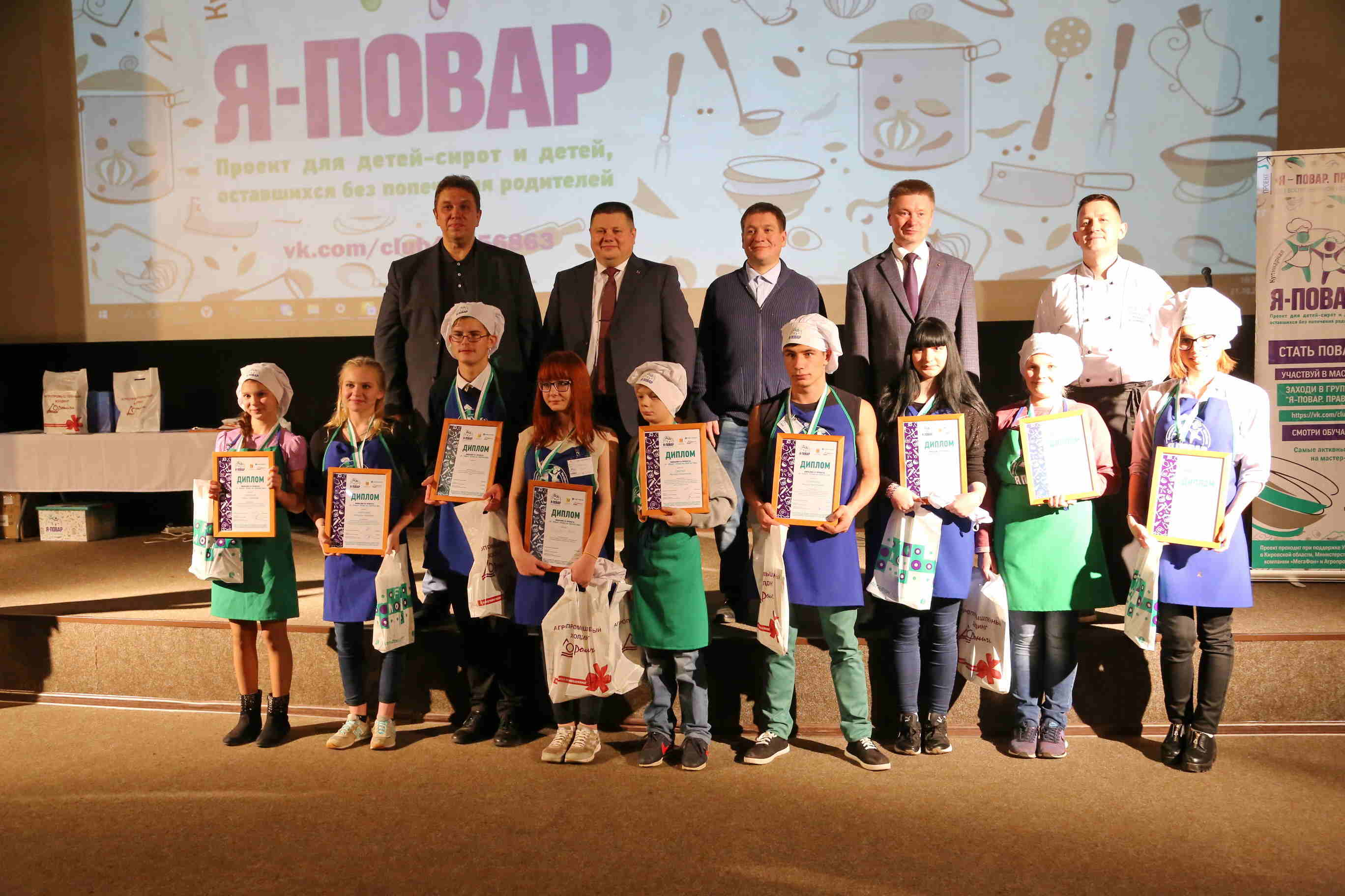 Победители проекта «Я – повар» едут в Москву за профессией