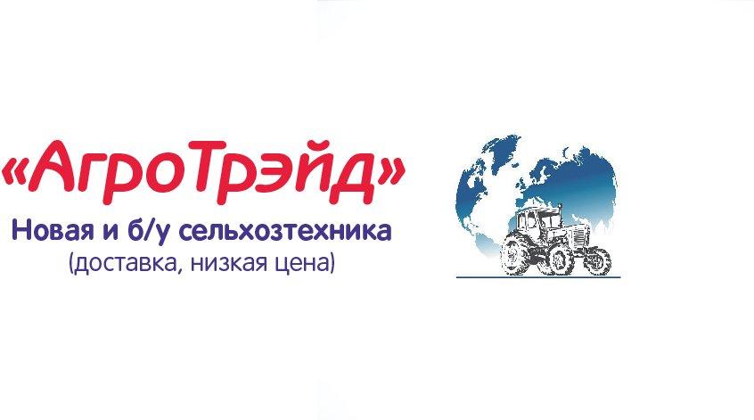 Уважаемые работники агропромышленного комплекса Кировской области!