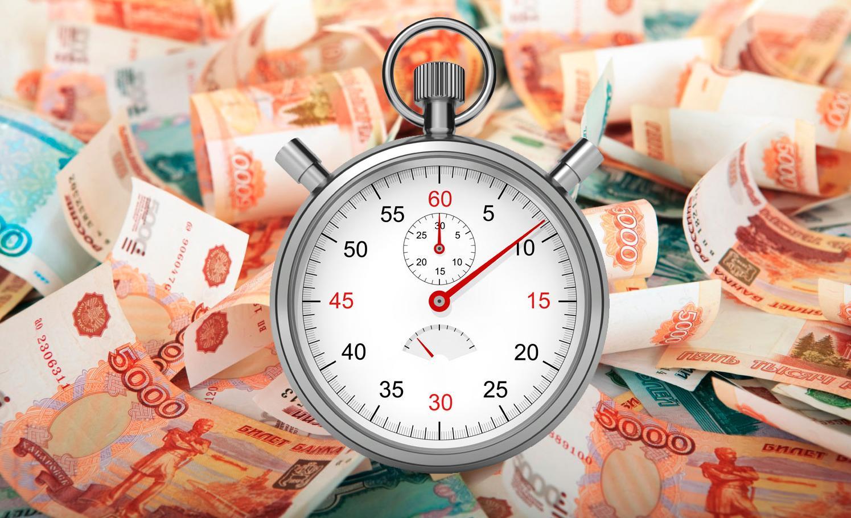 Что делать, когда срочно нужно достать деньги