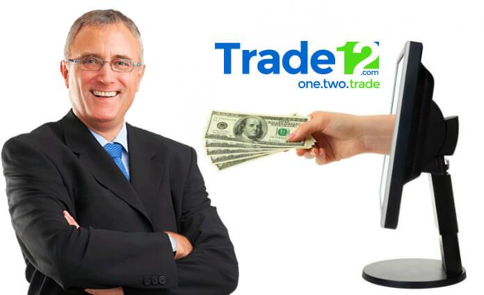 Лучший брокер Trade12 во всем Интернете
