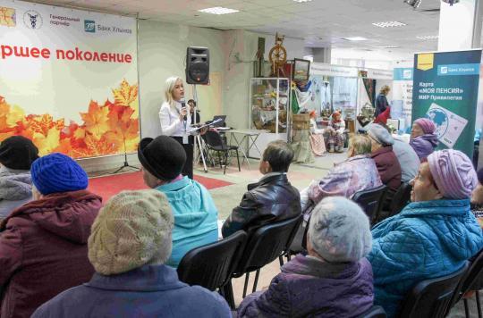 Банк «Хлынов» стал генеральным партнером выставки «Старшее поколение».