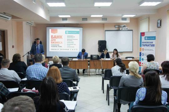 Представители банка «Хлынов» встретились с предпринимателями Йошкар-Олы.