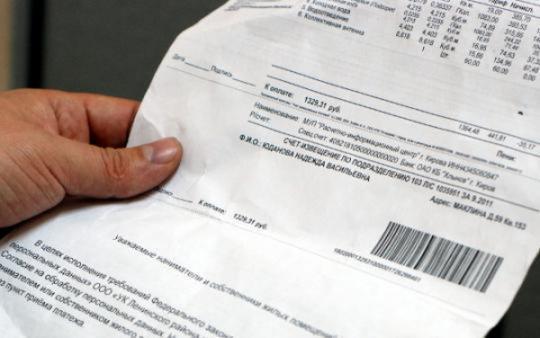 В России УК могут отстранить от сбора средств за ЖКХ