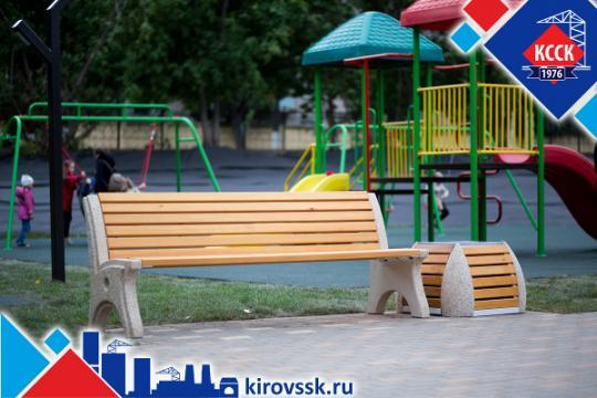 Кировский ССК принял участие в социальном проекте #challengeдобра