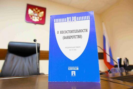 Волна банкротств: в России на 79% выросло число несостоятельных заемщиков