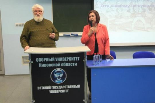 Логическая пропедевтика от Николая Непейвода