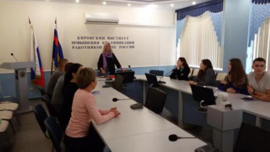 Преподаватели ВятГУ провели серию мастер-классов по психологии для сотрудников ФСИН России