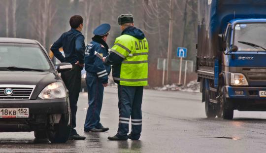 ГИБДД разрешили останавливать машины вне постов