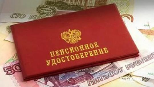 В Минтруде прокомментировали повышение минимального трудового стажа в России