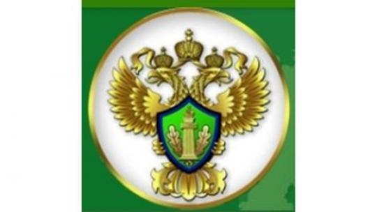 Уведомление о проведении публичных обсуждений правоприменительной практики Управления Росприроднадзора по Кировской области