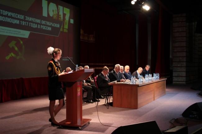 В Музее Победы прошла конференция «Историческое значение Октябрьской революции 1917 года в России»