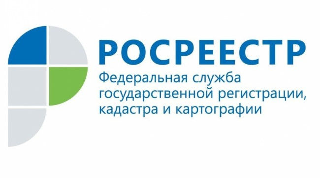 Кадастровая палата по Москве – лидер по качеству оказания услуг по стране