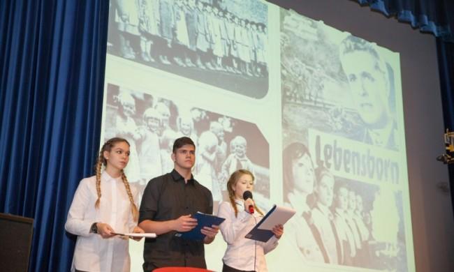 В Музее Победы прошла встреча «Нюрнбергский процесс: осуждение преступной организации «Лебенсборн»»