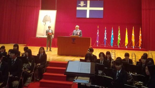 Виктор Садовничий поздравил университет Токай с 75-летием