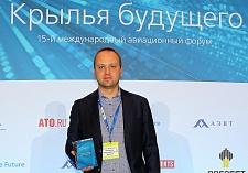 Сотрудник аэропорта «Внуково» стал лауреатом премии «Крылья будущего»