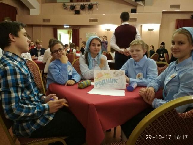 Команда Западного викариатства приняла участие в турнире «Что? Где? Когда?»