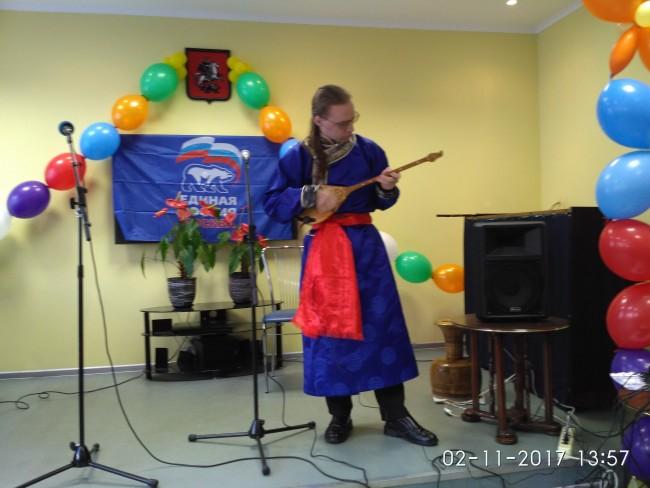 Особый концерт для особенных зрителей прошел в ТЦСО «Можайский»