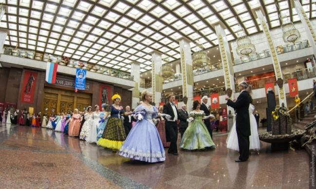 18 ноября в Музее Победы состоится «Осенний бал»