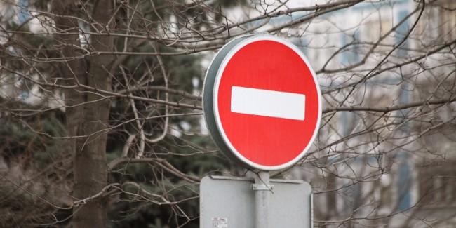 Проезд к дворцу спорта «Динамо» в Крылатском закроют 11 и 12 ноября
