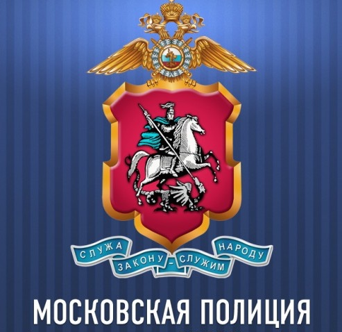 ГУ МВД России проводит отбор кандидатов на учёбу