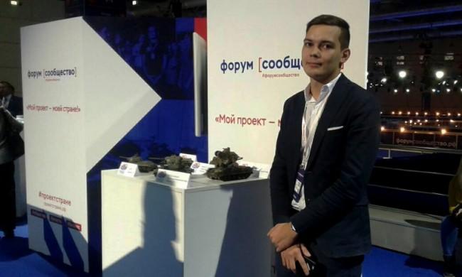 Сотрудник Музея Победы стал финалистом конкурса «Мой проект – моей стране!»
