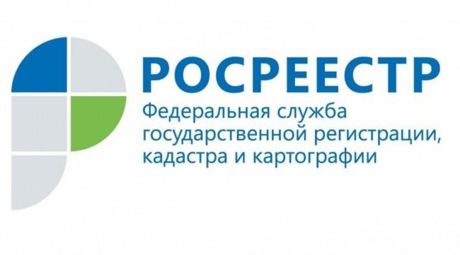 12 декабря Управление Росреестра по Москве проведет общероссийский день приема граждан