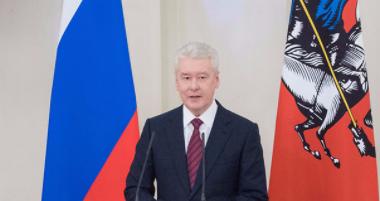 Собянин поздравил сотрудников МВД с праздником и вручил награды