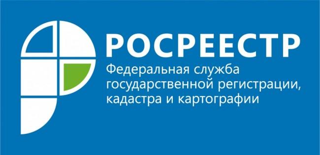 Росреестр по Москве: качество кадастровых работ – залог скорейшего оборота недвижимости в столице
