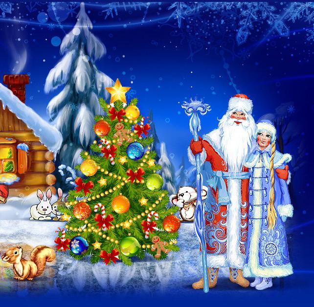 23 ноября во Внуково откроется выставка «Новогодний транзит»