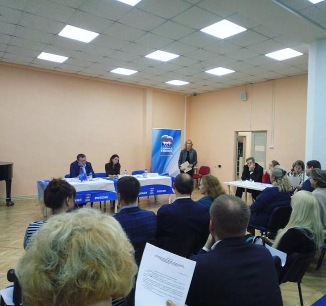 Итоги и планы 2018: партийцы Можайского района обсудили задачи на отчетно-выборной Конференции