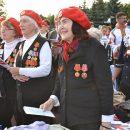 25 ноября в Парке Победы пройдёт встреча клуба «Поиск»