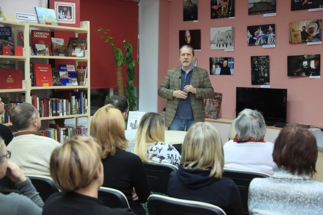 23 ноября в Библиотеке №217 состоялась встреча с писателем Александром Кондрашовым