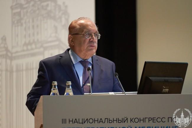 В МГУ прошёл III Национальный конгресс по регенеративной медицине