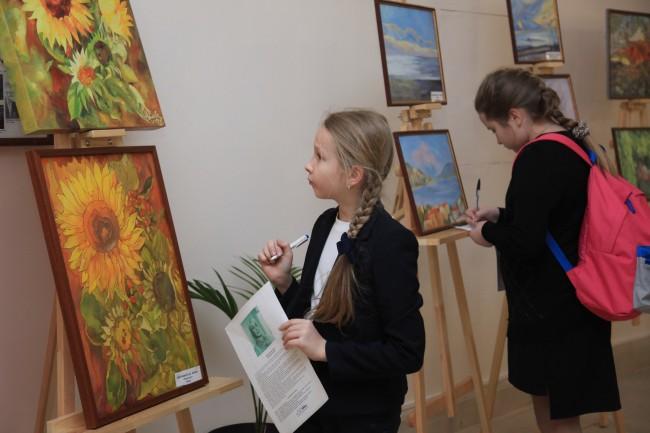 Выставка в Мосгордуме