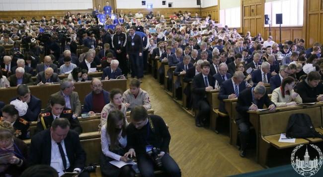 В Московском МГУ состоялся третий Всероссийский географический диктант