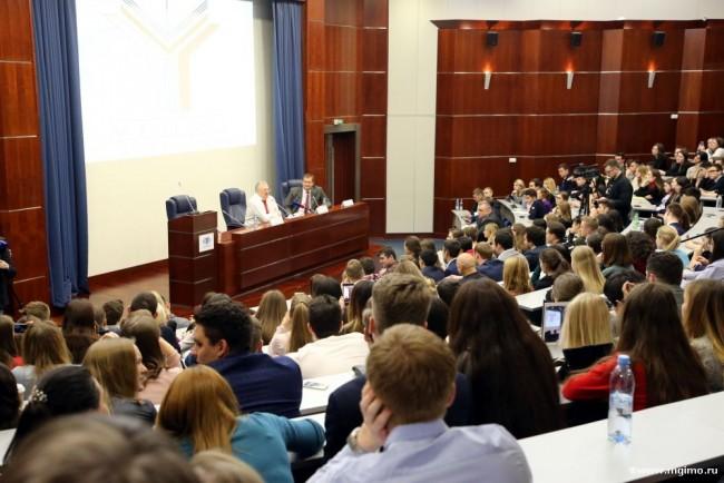 В МГИМО выступил председатель Либерально-демократической партии России Владимир Жириновский
