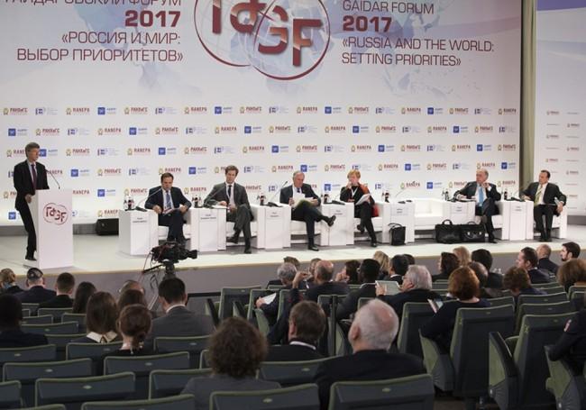 Открыта регистрация на Гайдаровский форум – 2018