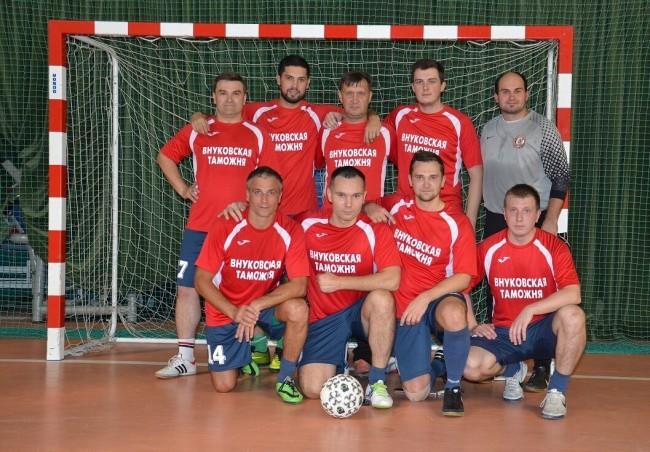 Внуковская таможня приняла участие в турнире по мини-футболу