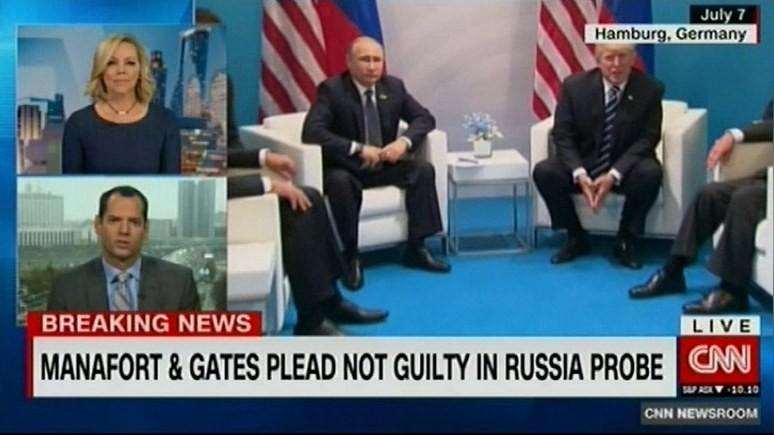 CNN: «дело Манафорта» вряд ли что-то изменит в отношениях между США и Россией