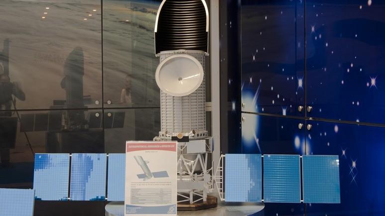 El País: несмотря на трудности Россия и Испания не отказываются от космического телескопа