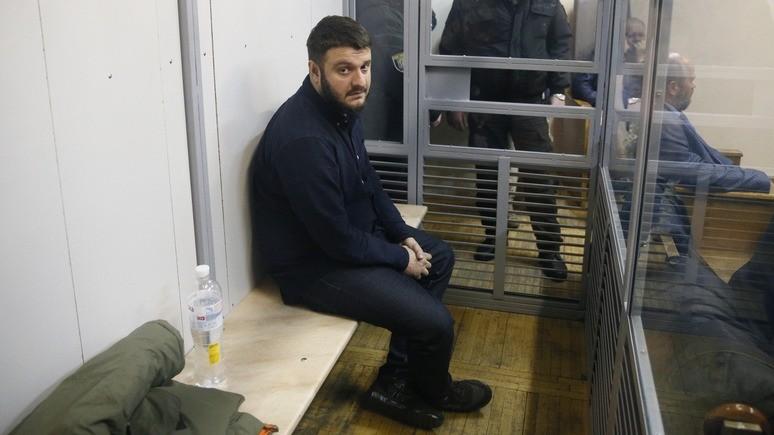 1+1: на Украине не нашлось браслета для сына Авакова
