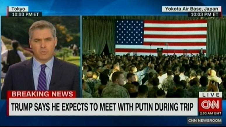 CNN: Трамп надеется на встречу с Путиным — чтобы вместе решить северокорейский вопрос