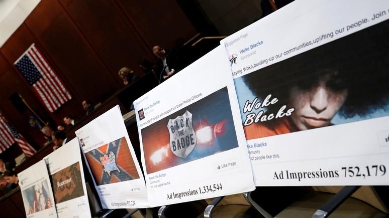 Политтехнолог: страшно не «вмешательство» Москвы, а доверчивость американцев
