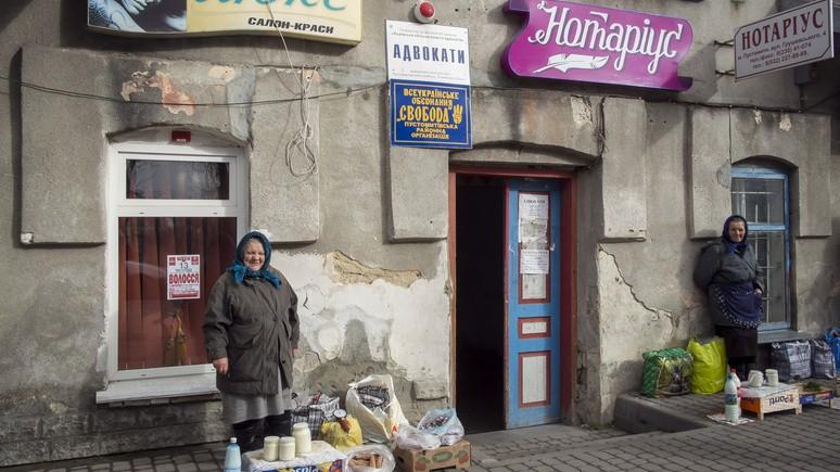 TT: Львов ностальгирует по «бабушке Австрии» и не терпит русофильства