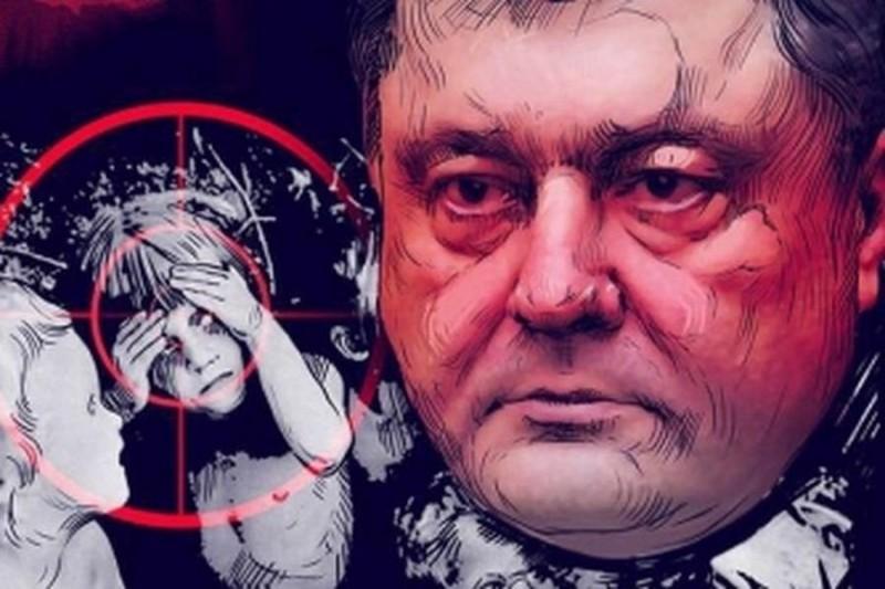 Frankfurter Allgemeine Zeitung: Военная коррупция Украины или кровавые миллионы Порошенко