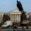 CGTN: «ленинопад» на Украине — попытка покончить с советским прошлым